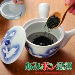 """急須の茶こしが底部にあるのに「ピッタリ」と蜜着しているので 茶葉が大きく開き、お茶本来の""""うま味""""を一層引き出してくれます。  お茶が美味しく飲めるので、お茶好きな方にはとくにおすすめ! 毎日のティータイムが楽しくなりますね。 (容量は200ccと2〜3人分ありますよ。)  急須を洗う時は、密着茶こしのつまみを引くと、 簡単に取り外しができます。洗いやすく清潔です☆  絵柄は5柄あります。  ・藍ぶどう/赤(3,465円) ・藍ぶどう/青(3,150円) ・粉引刷毛(3,675円)…※こちらのみ陶器です。 ・染錦瓢絵(3,990円) ・吹墨うさぎ(3,150円)"""