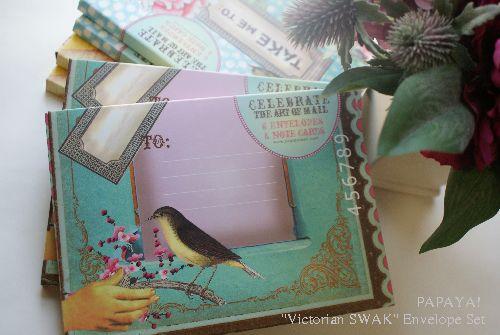 PAPAYA!エンベロープセット(Victorian SWAK) 開いたときにも楽しい!封筒型のマジックポーチの内側にもステキな絵柄が入ってます。 大切な人へ心をこめてメッセージを・・・