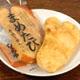 足袋の形のおせんべい「まめたび」です。 しょうゆ・味噌・ザラメ・七味の4種類。 ラッピングも承ります。