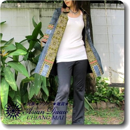 モン族古布刺繍.前開き七分袖ワンピース(裏地あり)ロングコートジャケット  厳選布使用でラインを強調した裁断が着用時も美しい!  モン族独特の繊細な刺繍や手描きのろうけつ染めがとっても魅力的です。  前開きファスナーだから 使いやすく、  ジャケット風に前を開けてもカッコいいですよ♪  (※古布を使用しておりますので、汚れやほつれ等有る場合がございます。)