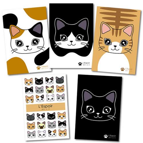 アメリカPunch Studio社の愛くるしい猫のメモ帳  カバー部分はマグネットでとじるようになっています。 上下に開くとカバーの裏面も一面にマーガレットのお花がプリントされています。 メモ用紙もフルカラー。
