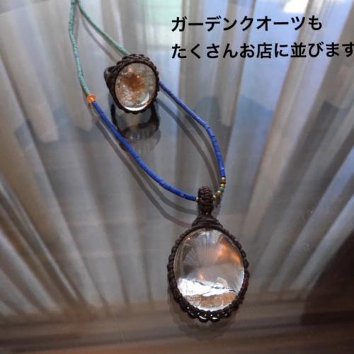 最近作り手の減ってきた貴重なアタ きちっと作られているアタのティッシュケース 薄型の日本使用サイズ