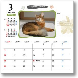 想い出の写真で作るオリジナルiカレンダー☆ いつでも見られる卓上カレンダーに大好きな家族やペット、楽しかった想い出の写真を入れて疲れた時にもホッと一息♪ 毎日がもっと楽しくなっちゃいます♪ 『Nタイプ』はコンパクトでも充実のカレンダー機能♪【前後ミニカレンダー/メモスペース/書き込める日付け欄】 卓上カレンダーとしてフル活用しちゃいましょう♪ 使えるからますますいつでも身近に☆