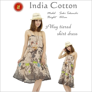 キャミワンピース・チューブトップワンピ・ロングスカートと 3通りの着こなしが可能な万能ワンピース☆ 花柄が大人フェミニンなボイル素材のティアードワンピ。  バスト部分はフィットするシャーリングゴム仕様です。 ロンスカとしても使える3WAY! 裾はティアードで、揺れるフリルが可愛い!!