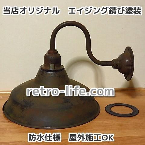 昭和レトロ水玉お茶碗デッドストック