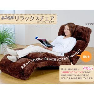 ●全身ふかふかでぬいぐるみに抱っこされてるみたい♪ ●頭、背、脚の3箇所に14段階のリクライニング。 ●ビックサイズなのでごろ寝も最適!  高級感のあるソファーのように、肌触りの良いラビットファーを使用。ふわふわのファーは触れるだけで癒され、肌寒い季節にもぴったり☆ また頭部、背部、脚部の三箇所がそれぞれ14段階にリクライニングするのでお好みの姿勢でくつろげます。  幅56cm、長さ175cmのビックサイズなのでフラットにすればごろ寝にも最適♪また同色の枕もセット!