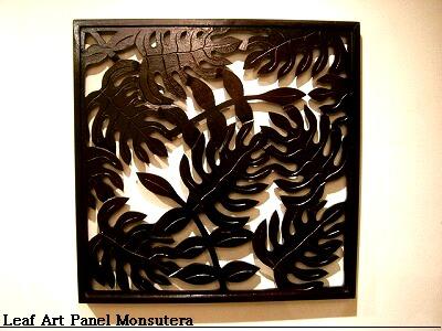 ■モダンバリインテリア雑貨 『モンステラリーフ』のモダン彫刻を施した壁掛けインテリア;モダンアジアンアートパネル!!  カラーは当店こだわりのダークブラウン塗装を施しています。 美しいモンステラ彫刻&絶妙な色合い、モダンアジアンデザインが魅力!!  壁にモンステラ彫刻部分が密着しない為、照明により影が美しく描き出されます♪  『アジアン』&『洋』の空間演出にオススメ!! 壁掛けフック3点付き⇒縦掛け&横掛けに対応。 手軽に素敵な壁掛けインテリアが楽しめますっ♪  【サイズ/カラー/デザイン】も豊富:オーダー製作も承ります。  モダンアジアン雑貨・インテリア雑貨『クヨモオリエンタル』大阪   モダンアジアン雑貨【バリ雑貨&タイ雑貨】インテリア雑貨、家具、アジアンランプ&アジアン照明の通販専門店:大阪,東京,京都,名古屋,福岡などへ全国通販  ▼取り扱い商品 モダンアジアン雑貨【タイ雑貨 インドネシア雑貨 モダンバリ雑貨】 モダンアジアンインテリア モダンバリ家具 モダンアジアンランプ モダンアジアン照明 壁掛けインテリア モダンアジアンアートパネル リーフアートパネル・モンステラ アジアンパーテーション ウッドオブジェ ガラスインテリア ガラスフラワーベースなど