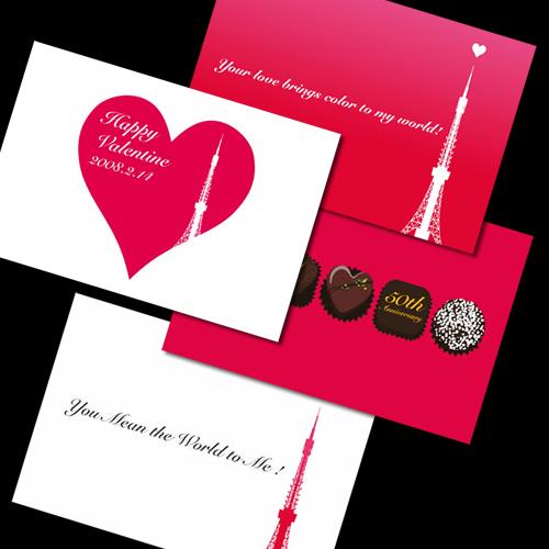 シーガルでは、人気の東京タワーやハートをモチーフとしたラブリーなバレンタインカードを各種取り揃えております。年に一度のスペシャルデーにあなたのメッセージを添えてカードを送りませんか?